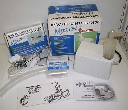 Ингалятор Муссон-2-Комфорт (с масками) - всего 1530 руб.  Подходит для водных, масляных и спиртовых растворов...
